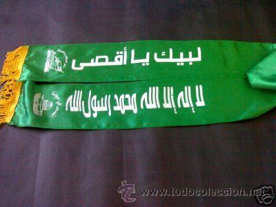 nueva productos precio inmejorable super especiales Pañuelo bufanda de las milicias de hamas, utili - Vendido en ...