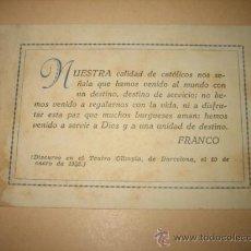 Militaria: DISCURSO DE FRANCO EN EL TEATRO OLIMPIA DE BARCELONA EL 29 DE ENERO DE 1942. Lote 9999297
