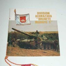Militaria: ANTIGUO FOLLETO DIVISION ACORAZADA BRUNETE NUMERO 1 - ESCUDOS DE LAS UNIDADES DE LA DAC - FOTOGRAFI. Lote 10858867