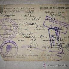 Militaria: TARJETA DE ABASTECIMIENTO COMISARIA GENERAL DE ABASTECIMIENTOS 4ª CAMPAÑA NAVIDAD GIJON 1946. Lote 17207734
