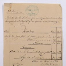 Militaria: CARABINEROS DEL REINO, COMANDANCIA DE ORENSE. AÑO 1869. . Lote 46401428