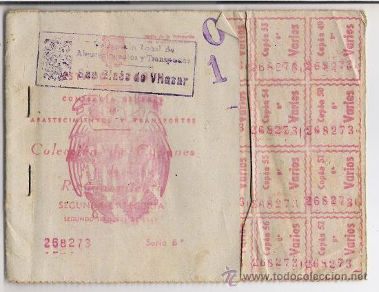 SAN GINES DE VILASAR -CARTILLA DE RACIONAMIENTO AÑO 1947 **COLECCION DE CUPONES** (Militar - Propaganda y Documentos)