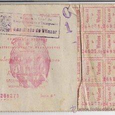 Militaria: SAN GINES DE VILASAR -CARTILLA DE RACIONAMIENTO AÑO 1947 **COLECCION DE CUPONES**. Lote 22744319