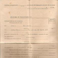 Militaria: MINISTERIO DEL EJERCITO - INDEMNIZACION POR TRASLADO DE RESIDENCIA - SIN RELLENAR - AÑOS 40. Lote 25109491