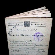 Militaria: CARTILLA HOJA DE MOVILIZACIÓN MILITAR, EJÉRCITO ESPAÑOL 4ª REGIÓN MILITAR, BARCELONA 1941. Lote 25766831
