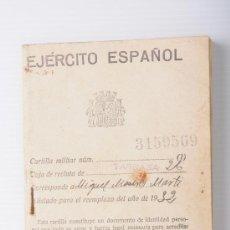 Militaria: CARTILLA MILITAR EJERCITO ESPAÑOL NUM. 3159569, AÑO 1932. Lote 26683345