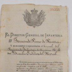 Militaria: INFANTERÍA ESPAÑOL, DOCUMENTO DE PERMISO, AÑO 1886, BARCELONA. Lote 26971625
