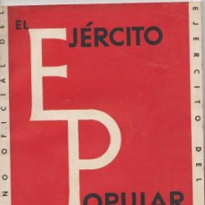 Militaria: EJERCITO POPULAR Nº 7 ,BARCELONA OCTUBRE 1937 ORGANO OFICIAL EJERCITO DEL ESTE. Lote 27732895