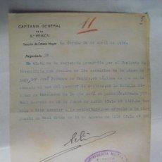 Militaria: 1919 CONCESION DE USO DEL PASADOR DE MELILLA EN MEDALLA DE MARRUECOS ANTERIORMENTE CONCEDIDA. Lote 27868927