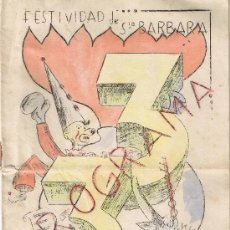 Militaria: PROGRAMA DE LA FESTIVIDAD DE SANTA BARBARA - REGIMIENTO ARTILLERIA Nº 33 - 1943. Lote 28004367