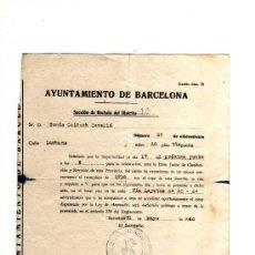 Militaria: DOCUMENTO AYUNTAMIENTO DE BARCELONA. CITACIÓN. 1940.. Lote 28662721