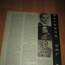 Militaria: BALNCE DEL AÑO EFEMERIDES HOJA REVISTA VERTICE Nº EXTRAORDINARIO DE 1937. Lote 29720323