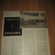 Militaria: TERCIO Y REGULARES HOJA REVISTA VERTICE Nº EXTRAORDINARIO DE 1937. Lote 29721334