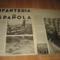 Militaria: INFANTERIA ESPAÑOLA 2 HOJAS REVISTA VERTICE Nº EXTRAORDINARIO DE 1937. Lote 29721434