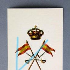 Militaria: 1 POSTAL DEL ARMA DE CABALLERÍA REGLAMENTO DE 1976.. Lote 30439944