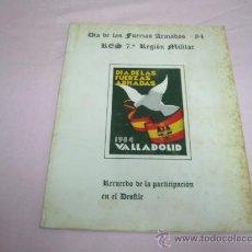 Militaria: LIBRITO DIA DE LAS FUERZAS ARMADAS 1984 VALLADOLID. Lote 30516712