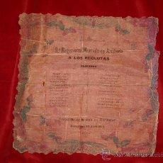 Militaria: RECUERDO DE LA JURA DE BANDERAS BARCELONA AÑO 1913. PAPEL SEDA. Lote 30604678