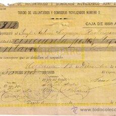 Militaria: DOS DOCUMENTOS EPOCA COLONIAL, GUERRA DE CUBA, COMISIÓN LIQUIDADORA DE ULTRAMAR. Lote 31293942