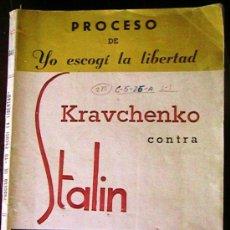 Militaria: STALIN 1949. Lote 32187359