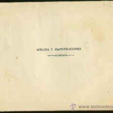 Militaria: DOCUMENTO CON LOS SUELDOS Y GRATIFICACIONES MILITARES , ESCRITO A MAQUINA. AÑO 1956 MILITAR. Lote 32853654