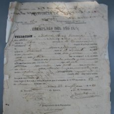 Militaria: REEMPLAZO DEL AÑO 1883 - HISTORIAL MILITAR HASTA LICENCIA EN 1887 - BATALLÓN RESERVA VERA. Lote 33416628