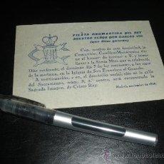 Militaria: INVITACION A LA FIESTA ONOMASTICA DEL REY DON CARLOS VIII, MADRID 1948. CARLISMO.. Lote 34373856