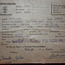 Militaria: DOCUMENTO DEL FRENTE DE JUVENTUDES PRIMERA EPOCA-CAMPAMENTOS. Lote 35021945