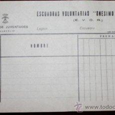 Militaria: DOCUMENTO DEL FRENTE DE JUVENTUDES PRIMERA EPOCA-CAMPAMENTOS. Lote 35021971