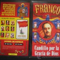 Militaria: DIPTICO LOTERIA NACIONAL 1998. FRANCO, 18 DE JULIO, CARTELES GUERRA CIVIL, GENERALES FRANQUISMO. Lote 35037494