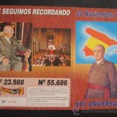 Militaria: DIPTICO LOTERIA NACIONAL 2000. FOTOS FRANCO, ESCUDO ESPAÑA, VIRGEN DEL PILAR, FALANGE. Lote 35037668
