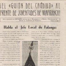 Militaria: EL GUIÓN DEL CAUDILLO AL FRENTE JUVENTUDES DE VILAFRANCA - AGOSTO 1948 -4 PÁGINAS -. Lote 35330402