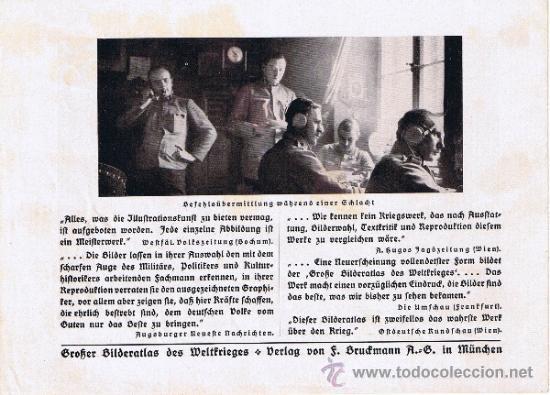 Militaria: FOLLETO MILITAR - FOTO PRESOS SOLDADOS INGLESES EN DÖBERIZ - 4 PÁGINAS - FOTO ADICIONAL - Foto 2 - 35396894