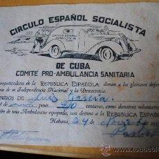 Militaria: EJERCITO REPUBLICANO. DONATIVO COMITE PRO-AMBULANCIA SANITARIA. FECHADO EN 1937. Lote 35823145