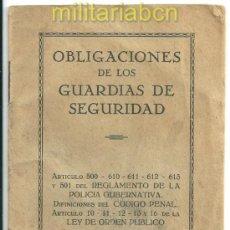 Militaria: OBLIGACIONES DE LOS GUARDIAS DE SEGURIDAD. GUERRA CIVIL ESPAÑOLA. IMPRESO EN BARCELONA. . Lote 36143315