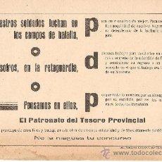 Militaria: PANFLETO O PASQUÍN GUERRA CIVIL.. Lote 36453841