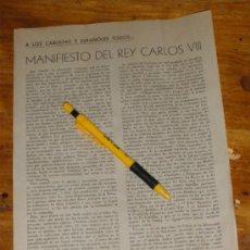 Militaria: MANIFIESTO DEL REY CARLOS VIII, VIAREGGIO JUNIO DE 1943. CARLISMO.. Lote 36712909