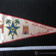 Militaria: BANDERIN SAHARA . Lote 37491136