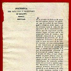 Militaria: DOCUMENTO INTENDENCIA EJERCITO CATALUÑA , CIRCULAR , 1828 , ORIGINAL , C9. Lote 37505950