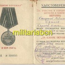 Militaria: URSS UNIÓN SOVIÉTICA. CONJUNTO DE 5 CONCESIONES DE MEDALLAS DE UN COMBATIENTE DE LA 2 ª GUERRA MUNDI. Lote 38045322