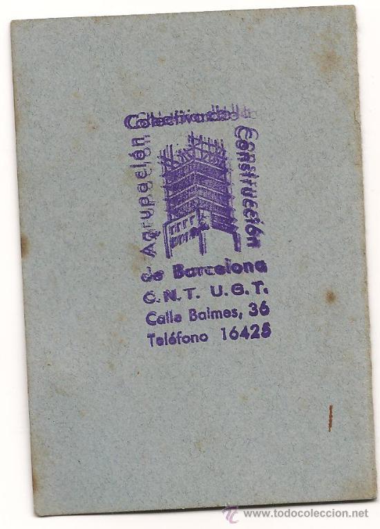Militaria: CARNET DEL DEPARTAMENT D'OBRES PUBLIQUES DE LA GENERALITAT DE CATALUNYA EXPEDIDO EL 15/9/1938 - Foto 3 - 38178363