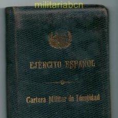 Militaria: CARTERA MILITAR DE IDENTIDAD. TENIENTE INFANTERÍA. CON FOTOGRAFÍA. 1927.. Lote 38340222