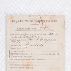 Militaria: HOJA DE MOVILIZACION MILITAR, CARTILLA Nº 379290. Lote 38412458
