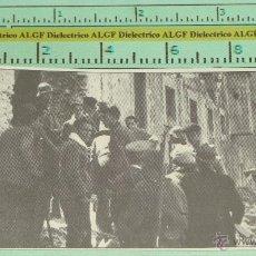 Militaria: PUBLICIDAD POLÍTICO / MILITAR. COMBATIENTE, GUERRA CIVIL. BOMBARDEO AEREO B244. . Lote 39814554