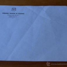 Militaria: ANTIGUO PAPEL DE HERMANDAD DE EXCAUTIVOS, BARCELONA, GUERRA CIVIL. Lote 39968989