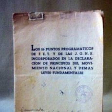 Militaria: PROGRAMA, PROGRAMA MILITAR, LOS 26 PUNTOS PROGRAMATICOS DE F.E.T. Y DE LA J.O.N.S., 1958, 18 PAGINAS. Lote 41114771
