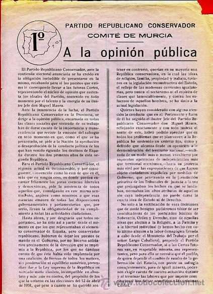 DOCUMENTO POLITICO PARTIDO REPUBLICANO , COMITE DE MURCIA REPUBLICA 1933, ORIGINAL , D3 (Militar - Propaganda y Documentos)