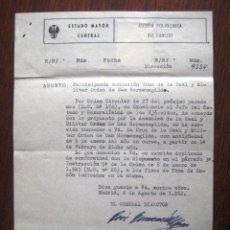 Militaria: CONCESIÓN CRUZ DE SAN HERMENEGILDO. 1962. .. Lote 41466645