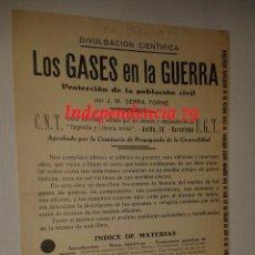 Militaria: FOLLETO DE DIBULGACIÓN TAMAÑO CUARTILLA, LOS GASES EN LA GUERRA, CNT-UGT. Lote 41566956