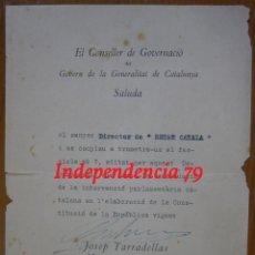 Militaria: DOCUMENTO TAMAÑO CUARTILLA CON FIRMA DE JOSEP TARRADELLES, 1932. Lote 41665400