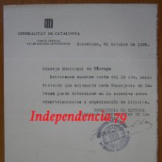 Militaria: DOCUMENTO TAMAÑO CUARTILLA CON MEMBRETE GENERALITAT DE CATALUNYA, 1936, REPÚBLICA. Lote 41665703